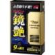 Soft99 Fusso Coat Mirror Shine Dark Color Koyu Renkler 250Ml