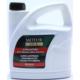 Motorsilk Kırmızı Antı-Freeze -55 Derece 3 Litre 098840
