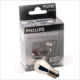 Philips 93 Silver Vision Py21w Ampul 12V 21W 2'Li Paket