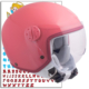 CGM Çocuk Motosiklet Kaskı Goodevil Pembe 205S-FSA-74B Young Small