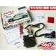 Boostzone Chevrolet Captiva (Dlx) Cam Kaldırma Modülü