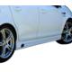 Opel Corsa D Marşpiyel (Plastik)