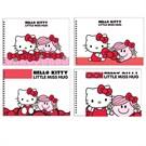 Keskin 300315-60 Hello Kitty Little 35x50 cm Resim Defteri 15 Yaprak