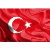 Tan Büyük Bayrak Ölçüleri 200X300 Türk Bayrağı