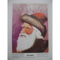 Dede Korkut Poster 35*50Cm
