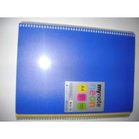 My Note Neon A4 120Yp Kareli Pp Kapak