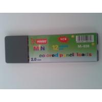 Mikro 2,0 2B Min 12 Renk 12X90Mm
