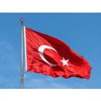 Türk Bayrağı 150x225 cm Alpaka Kumaş