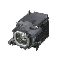 Sony Lmp-F272 Projeksiyon Lambası