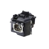 Sony Lmp-H230 Projeksiyon Lambası