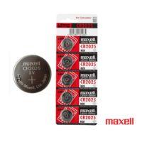Maxell Cr-2025 Lityum Pil 5Li