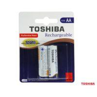 Toshiba 2250 Mah Şarjlı Kalem Pil 2 Adet Kd