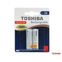 Toshiba 1950 Mah Şarjlı Kalem Pil 2 Adet Kd