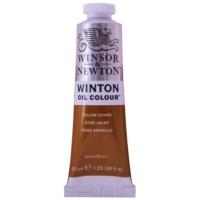 Winsor & Newton Winton Yağlı Boya 44 Sarı