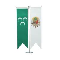 Ekin Bayrakçılık Osmanlı Tuğrası ve Osmanlı Masa Bayrağı İkili Takım