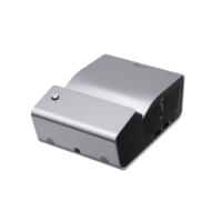 LG PH450UG 450 Ansilümen 1280x720 100000:1 Kontrast 30.000 Saat Lamba Ömrü Ultra Short Throw Projeksiyon Cihazı