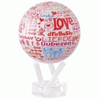 Acayipşeyler Dünya Küresi Mova Globe Dekor Aşk Love 12Cm