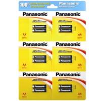 Panasonic Alkaline Power Aa Kalem Pil 12Li Paket
