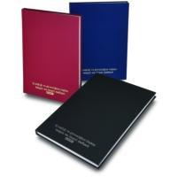 Bayındır İş sağlığı ve Güvenliğine İlişkin Tespit ve Öneri Defteri 50 Yp. Otokopili (Numaralı Karton Kapak)