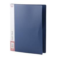 Noki A4 Sıkıştırmalı Mat Dosya F105 Renk - Mavi