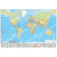 Mep Harita Dünya Haritası 70x100 Dünya Siyasi Haritası haritası