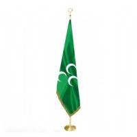 Bayrakal Osmanlı Makam Bayrağı (Saten Telalı) + Pirinç Makam Direği