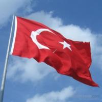 Gönder Bayrak - Türk Bayrağı 150X225 Cm