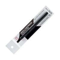 Zig Brush Pen Siyah Refil Cndan111-99