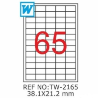 Tanex TW-2165 Lazer Etiket 38,1X21,2mm 6500 Adet Etiket