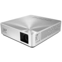ASUS S1 Taşınabilir LED Projektör, 200 Lümen, Dahili 6000mAh Batarya, Power Bank, HDMI/MHL
