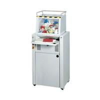 Ideal 4605 CC Pro Evrak İmha Makinesi