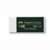 Faber-Castell Beyaz Silgi (7085/24)