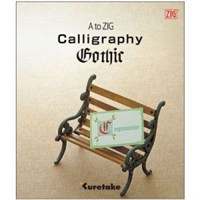 Zig Calligraphy Gothic Kaligrafi Eğitim Kitapçığı A To