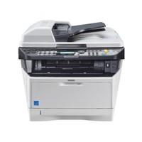 Kyocera Ecosys M2035dn Çok Fonksiyonlu Fotokopi Makinesi