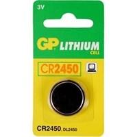 GP 5'li CR2450 3V Lityum Düğme Pil (GPCR2450-C5)