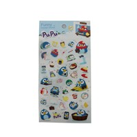 Bigpoint 851-15 Sticker Penguen Pupu Bp85115