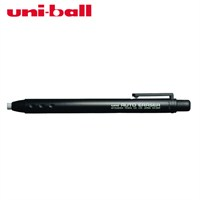 Uni-ball Auto Eraser Kalem Silgi (EH-100P)