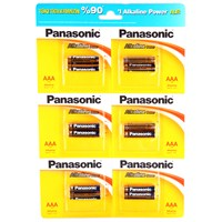 Panasonic Alkaline Power AAA Alkalin Pil 12'li Paket