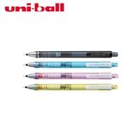 Uni-Ball Kuru Toga T Dönen Mekanizmalı 0,7 Kurşun Kalem 1'Li (M7-450T)