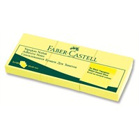 Faber-Castell Yapışkan Notluk 50x40 3'lü Sarı (5089565301)