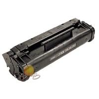 Canon Fx-3 Faks Makinesi Toneri (L 220-250-300-350 MPL60-290 L2601I)