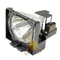 Sony Vpl- CX70 /CX75 /CX76 İçin Projeksiyon Lambası - Lmp C161