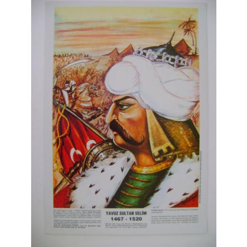 Yavuz Sultan Selim Poster 35*50Cm