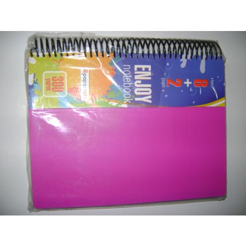 Paper Note Enjoy Notebook A4 Pp Kapak 8+2 300 Yp