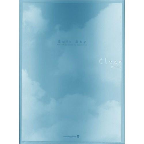 Morning Glory 50100-73173 A4 My-Bız 10 Yaprak Sunum Dosyası Mavi
