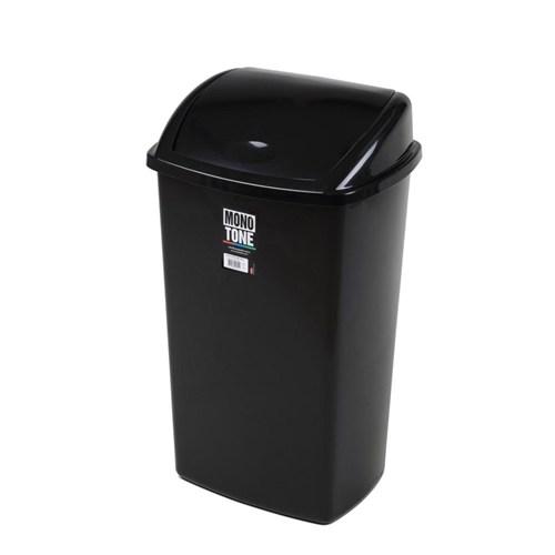 Bora Kilitli Çöp Kovası No: 6 - Bo 844