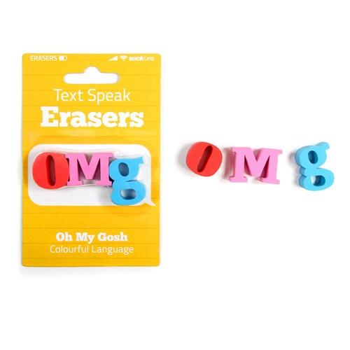 Suck Uk Omg Text Eraser