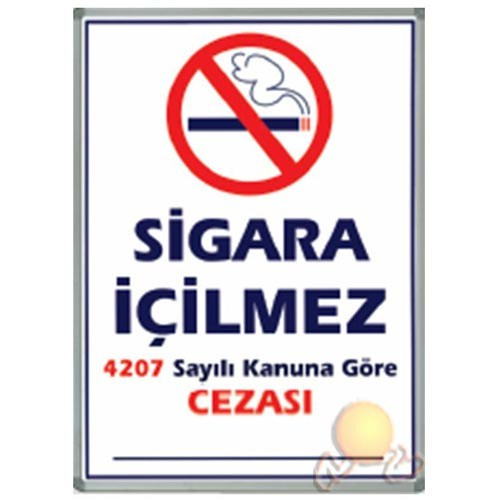 İnter Sigara İçilmez 50 x 70 Alüminyum Çerçeve