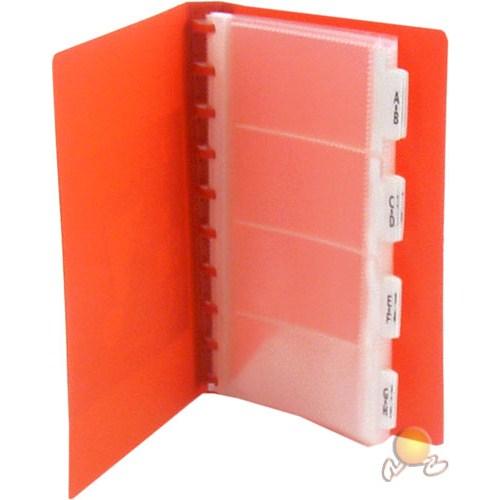 Serve Kartvizitlik 160 Kartlık,Alfabetik Ayraç,Kraliçe Kırmızı Sv-6016