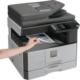 Sharp Ar-6020N (A3) 20 Sayfa/Dakika Fotokopi Makinesi ( Renkli Tarayıcı, Yazıcı, Network )
